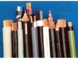 Dây điện OVAL dẹt ruột đồng VCmod-2x0.4,1020801